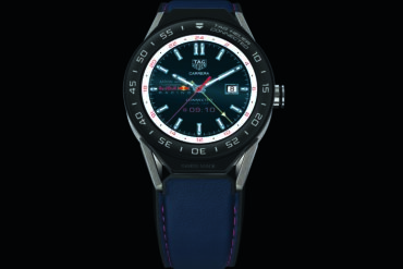 TAG Heuer Connected Modular 45 Aston Martin Red Bull Racing Special Edition